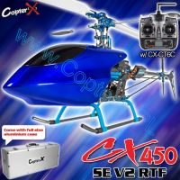 CopterX CX 450 SE V2 2.4GHz RTF