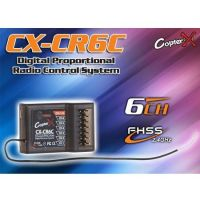 CopterX ( CX-CR6C ) 2.4GHz 6CH Receiver