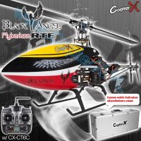 CopterX CX450BAMB2 Black Angel Helicopter 2.4GHz RTF