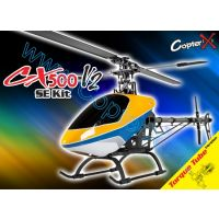 CopterX CX 500 SE V2 Torque Tube Version Kit