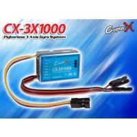 CopterX (CX-3X1000) Flybarless 3 Axis Gyro System